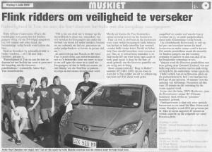 innibos-ridders-lowvelder-muskiet-july-032009-1