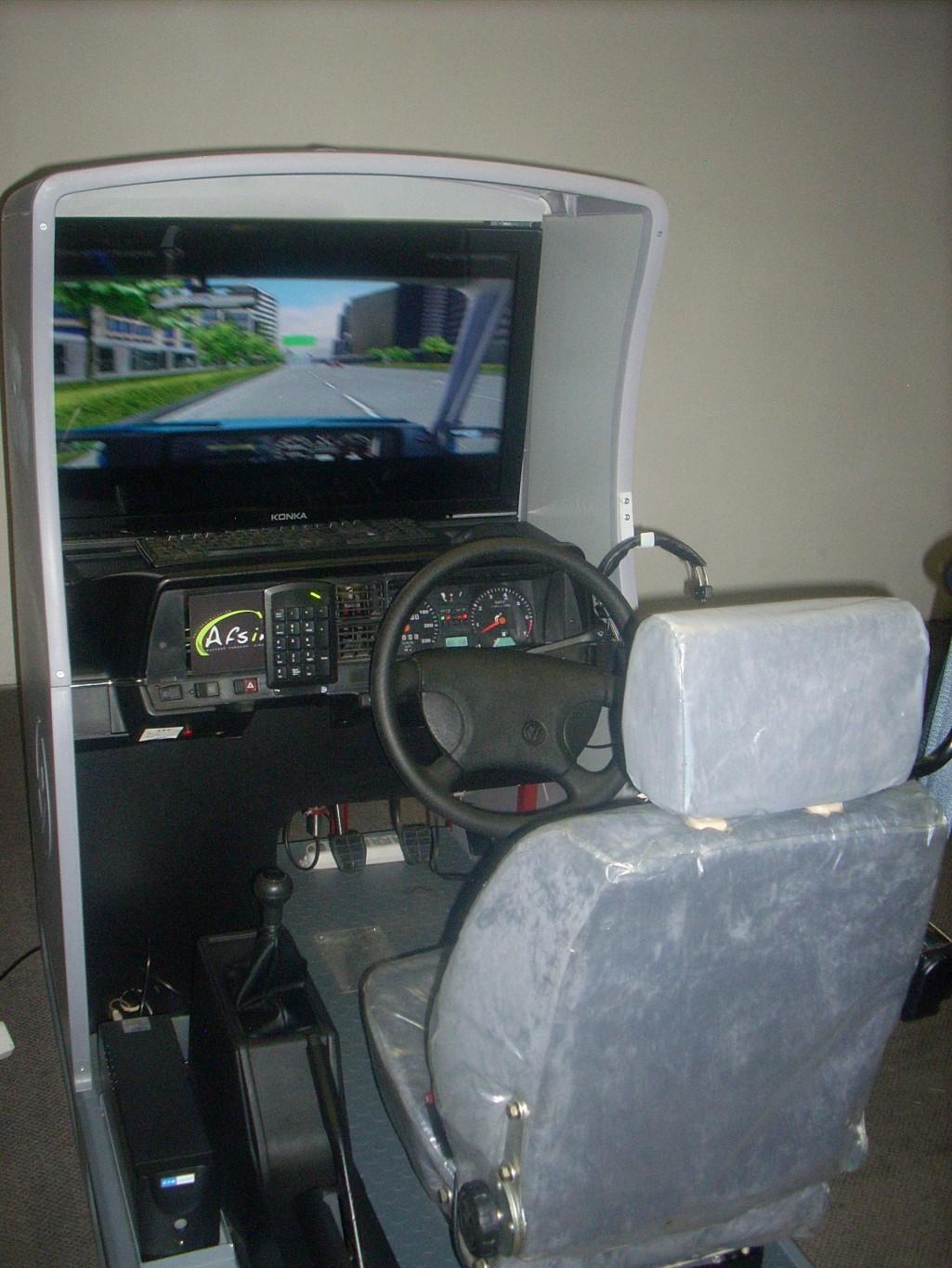 Old Driving Simulator