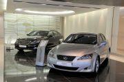 Premium Lexus dealership for Cape Town