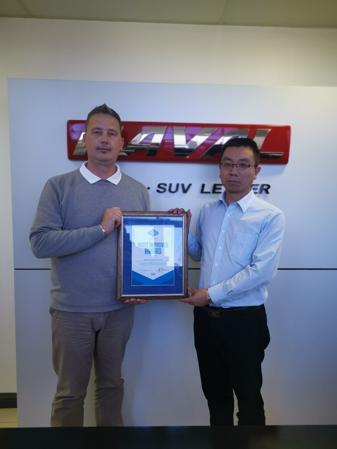 Haval Goes for GOLD at the annual NADA DSI awards.