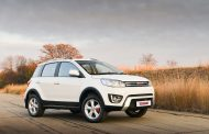 Haval H1- Earn your street smarts